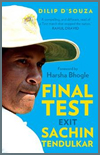 Final Test Exit Sachin Tendulkar